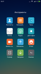 Screenshot_2017-12-20-15-17-54-037_com.miui.home.png