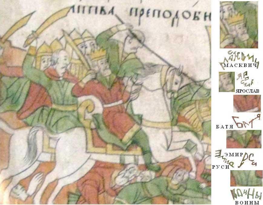 Хан Батый и князь Ярослав