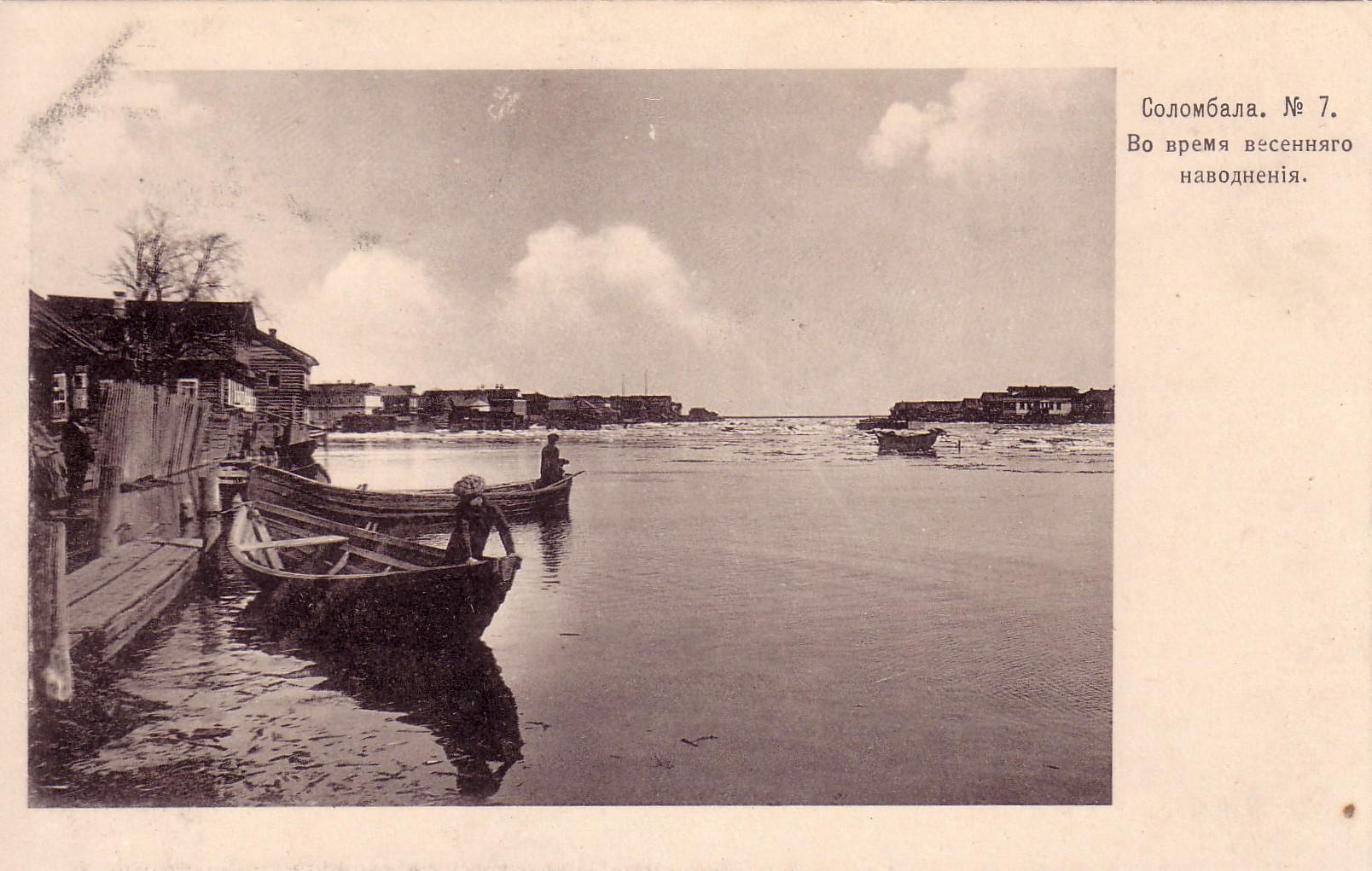 Соломбала. Во время весеннего наводнения