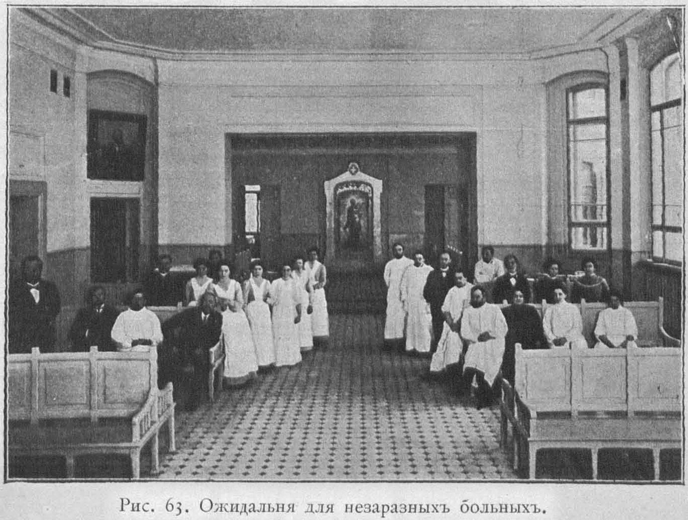 Ожидальня для незаразных больных в амбулатории детской больницы им. В. Е. Морозова