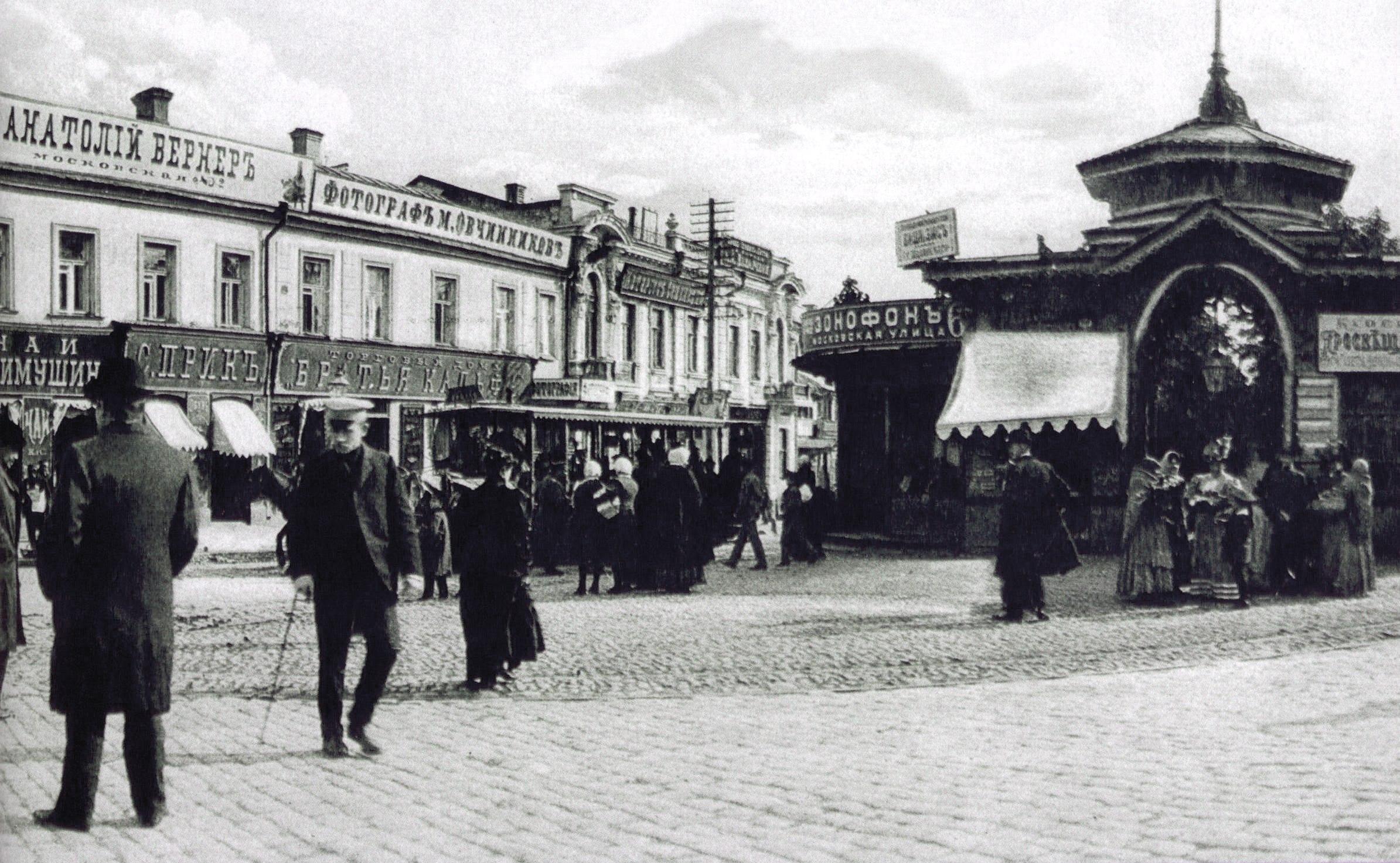 Вид на юго-восточную часть Николаевской площади от пересечения с Московской улицей (фрагмент)