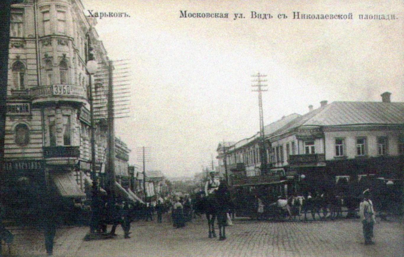 Московская улица, вид с Николаевской площади