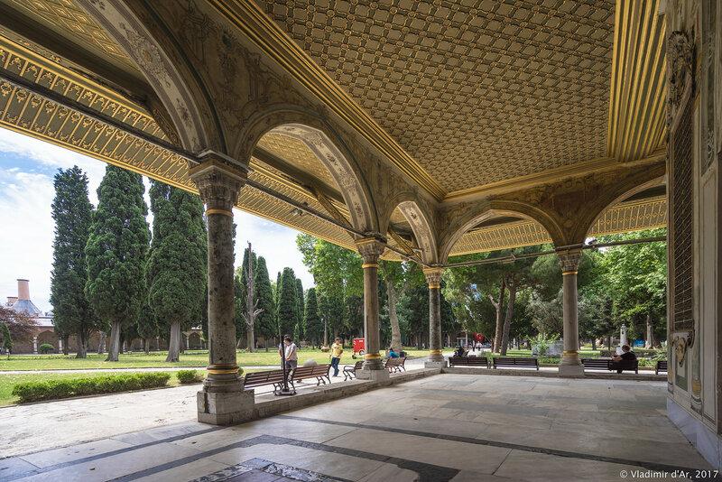 Дворец Топкапы в Стамбуле. Зал Дивана Диван-ы Хумайюн (Divan-ı Hüayun).