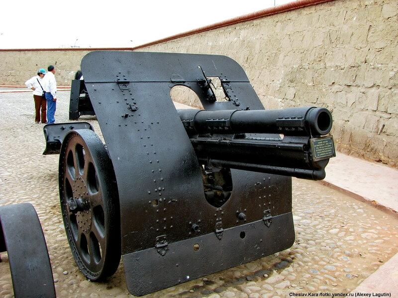 105 мм Bofors (Лима, Перу) _2