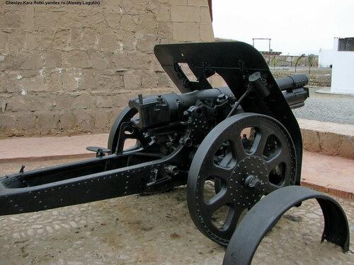 105 мм Bofors (Лима, Перу) _3