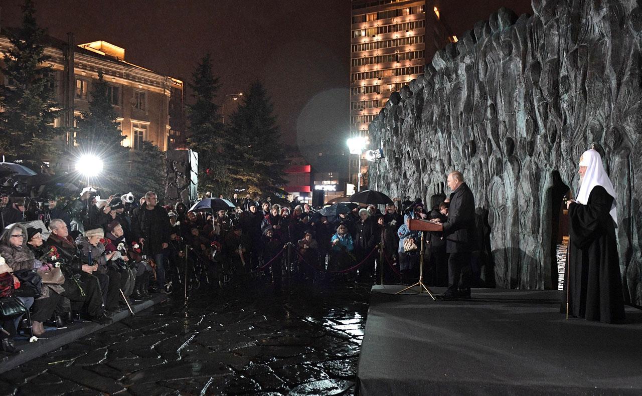 Открытие мемориала памяти жертв политических репрессий _Стена скорби_ 30-го октября
