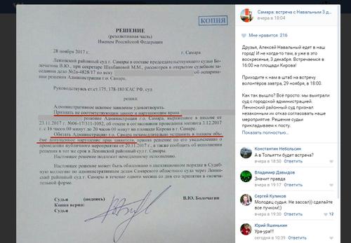 навальный скан.png