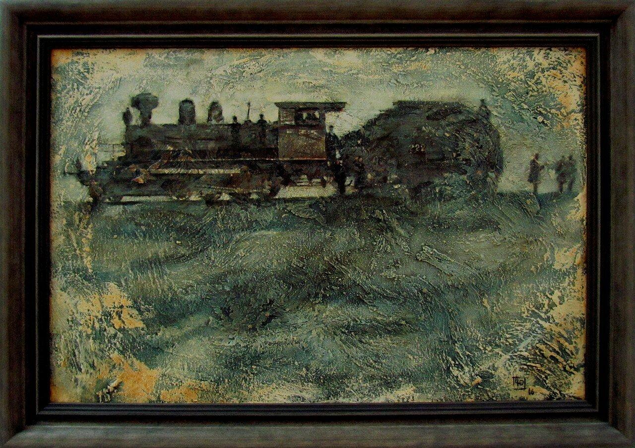 юрий титов.локомотив#3.jpg