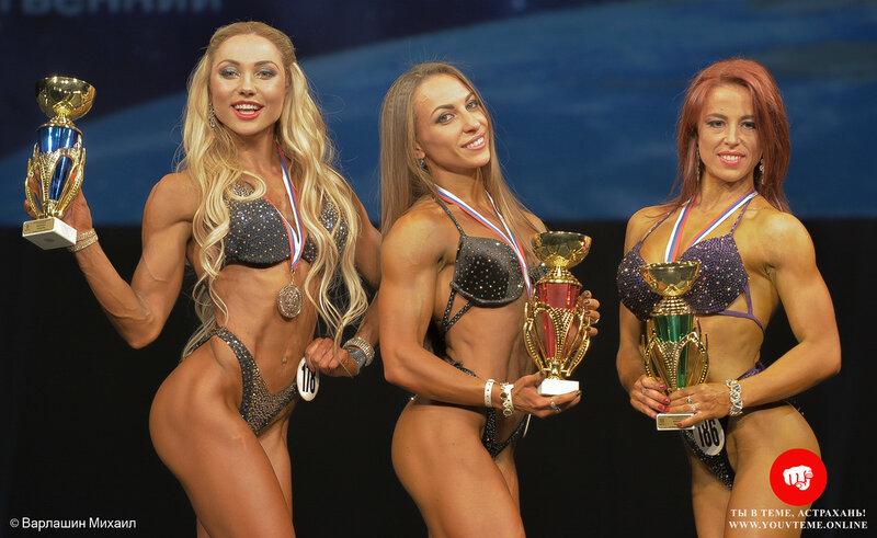 Категория: Фитнес-женщины. Чемпионат России по бодибилдингу 2017