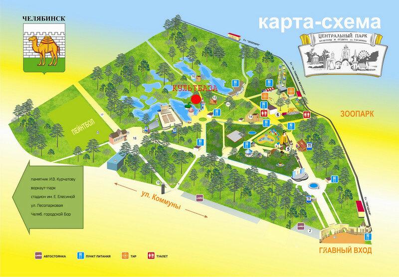 Схема-парка=.jpg