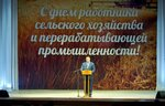 1. Игорь Руденя вручил награды.JPG