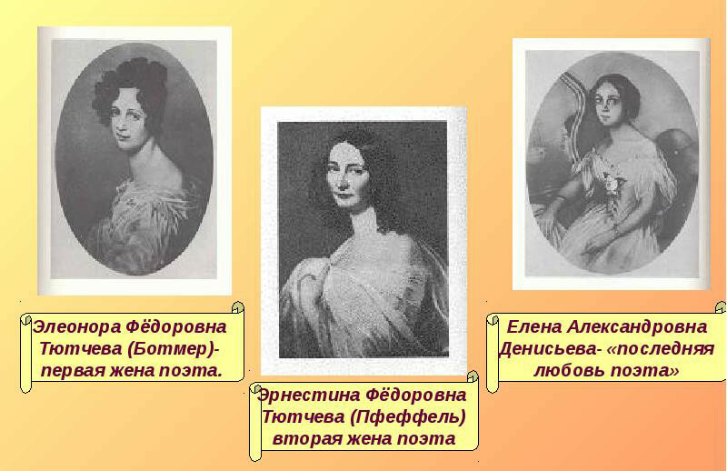 https://img-fotki.yandex.ru/get/875526/140132613.651/0_2390f9_cb9b426e_XL.jpg