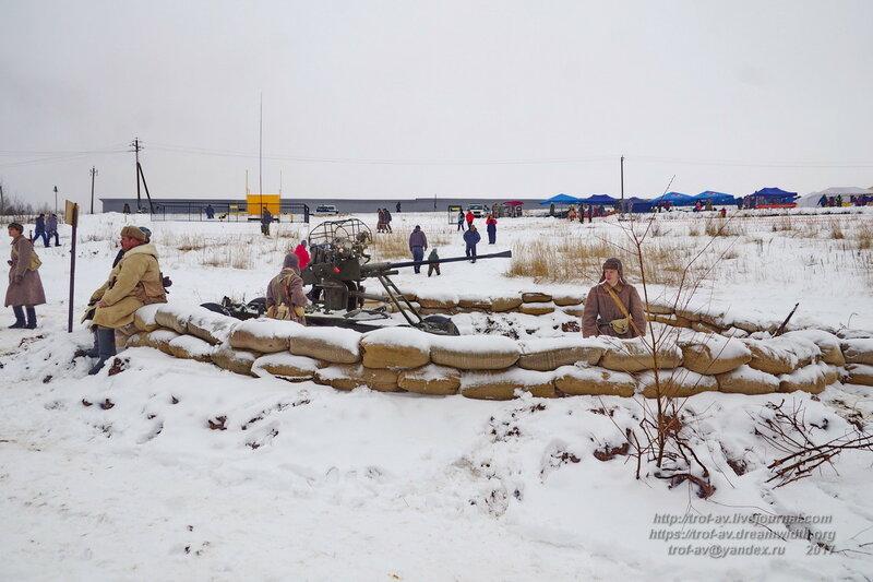 Фестиваль Контрнаступление 2017, Лызлово