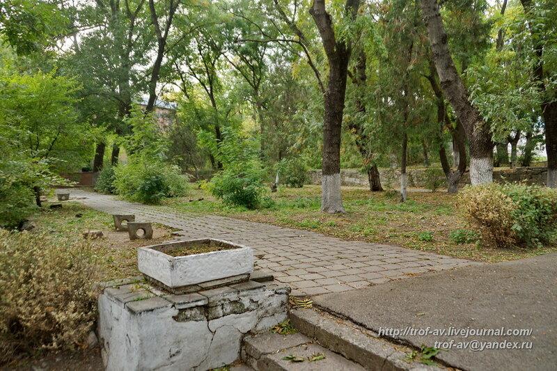 Парк Ленина в Старом Крыму