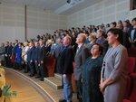 Праздничное мероприятие, посвящённое Дню Конституции Российской Федерации