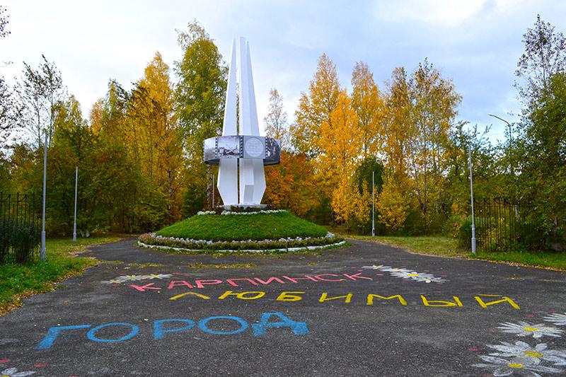 монумент_угольщикам_monument_ugol'shchikam