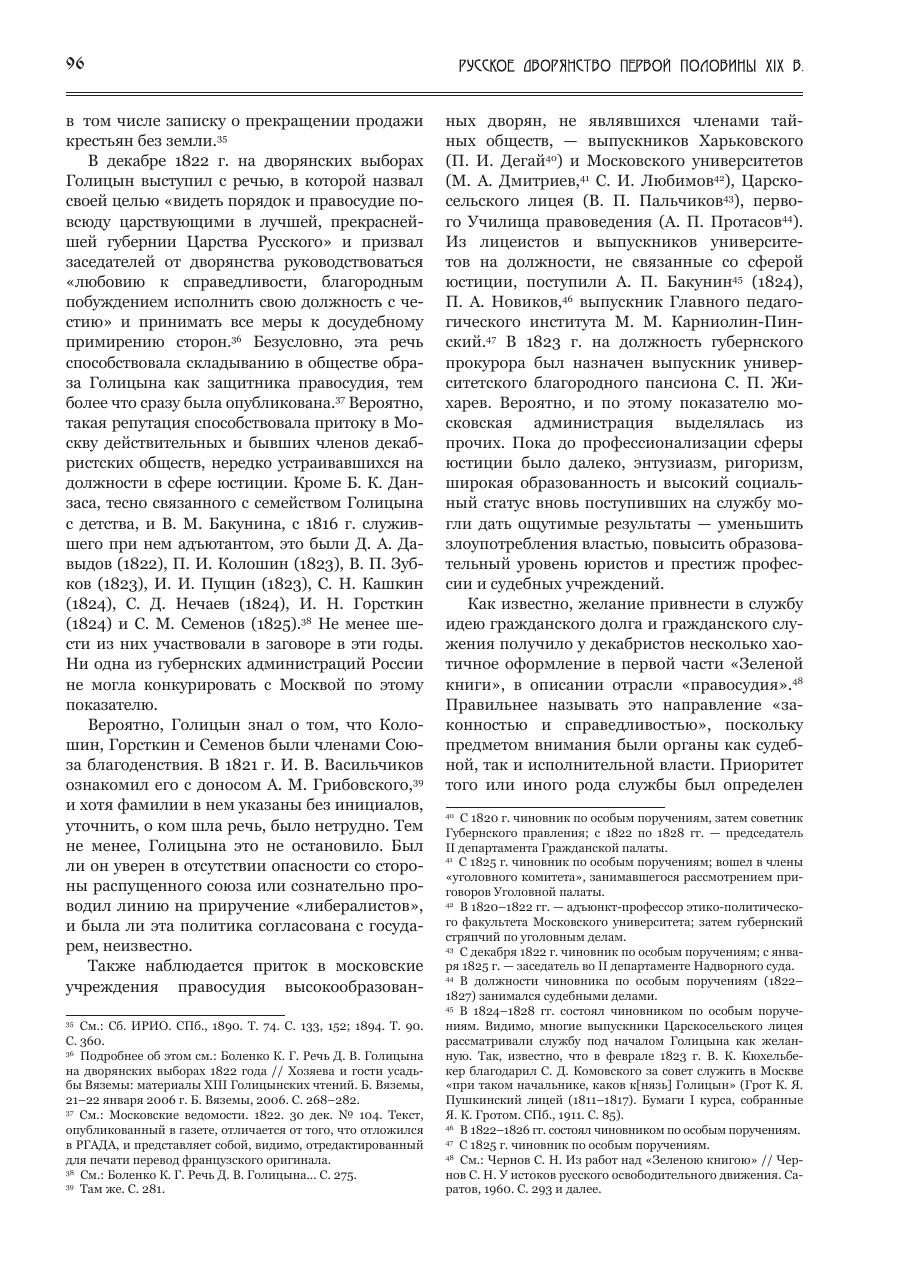 https://img-fotki.yandex.ru/get/875526/199368979.83/0_20f143_20a0a4eb_XXXL.png
