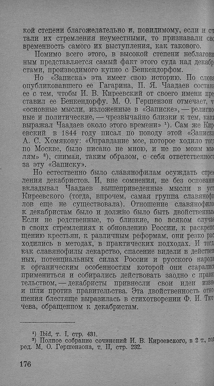 https://img-fotki.yandex.ru/get/875526/199368979.92/0_20f71f_7b3da657_XXXL.jpg
