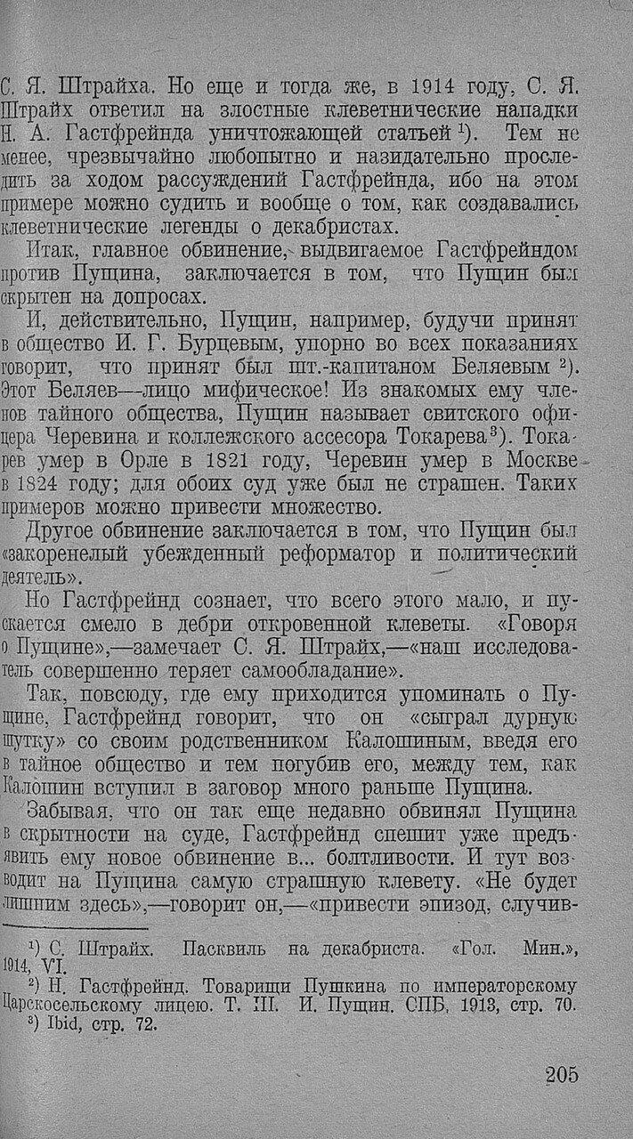 https://img-fotki.yandex.ru/get/875526/199368979.93/0_20f739_89ede293_XXXL.jpg