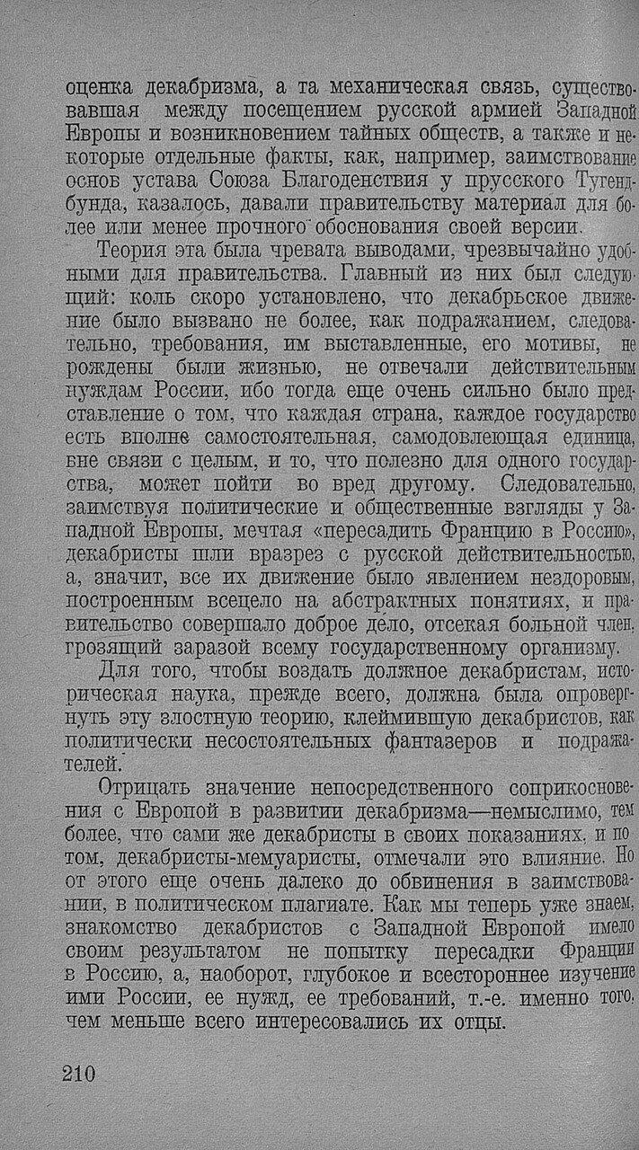 https://img-fotki.yandex.ru/get/875526/199368979.93/0_20f73e_27f3111d_XXXL.jpg