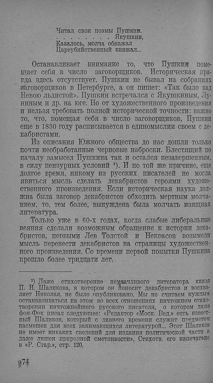 https://img-fotki.yandex.ru/get/875526/199368979.94/0_20f77e_72f64c24_XXXL.jpg