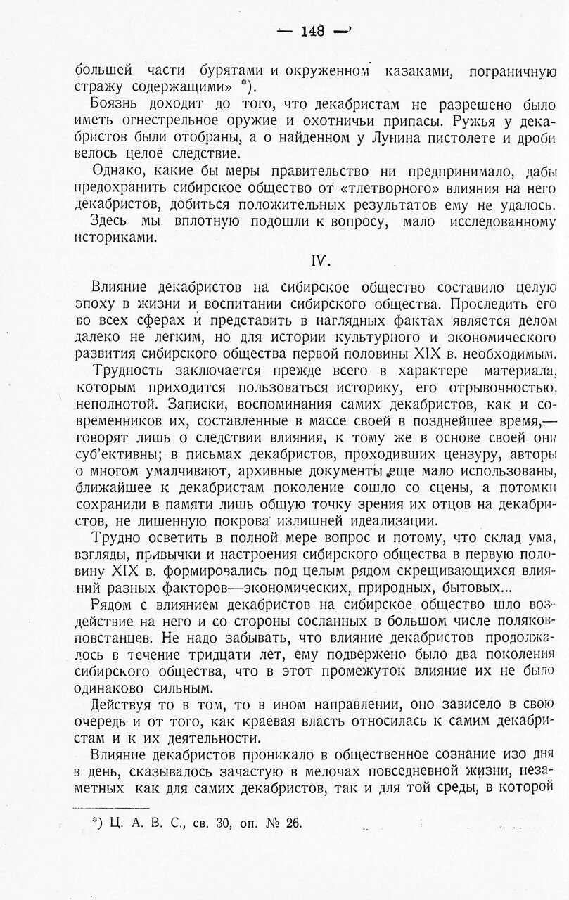 https://img-fotki.yandex.ru/get/875526/199368979.9a/0_213f78_3a2f1958_XXXL.jpg