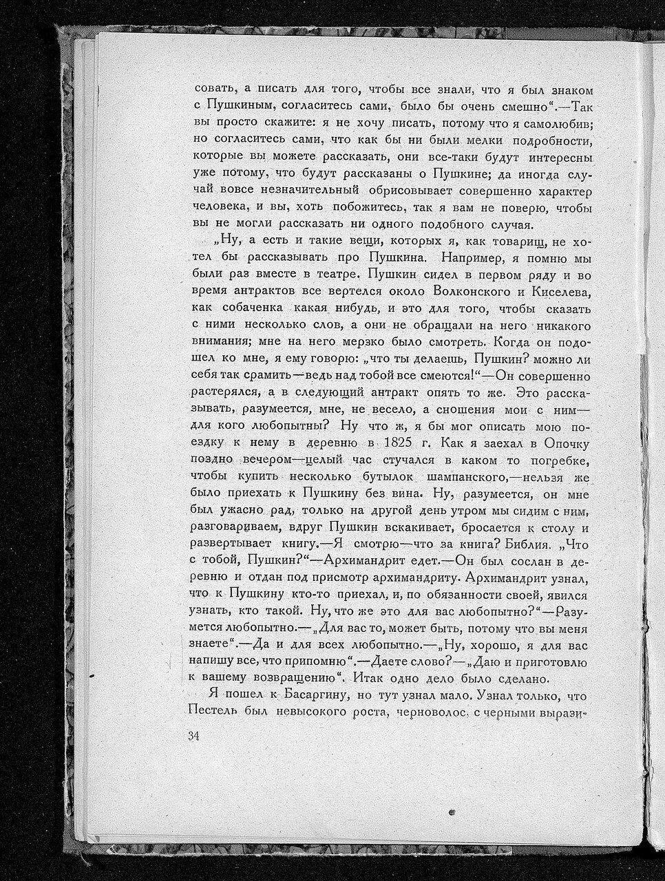 https://img-fotki.yandex.ru/get/875526/199368979.a0/0_21431b_71e2cb91_XXXL.jpg