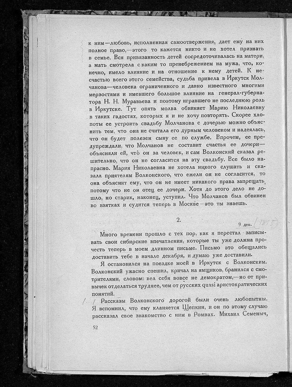 https://img-fotki.yandex.ru/get/875526/199368979.a0/0_214330_7dd5e90f_XXXL.jpg