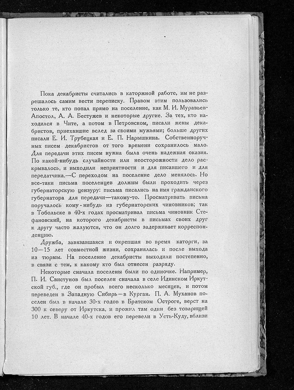 https://img-fotki.yandex.ru/get/875526/199368979.a1/0_21433a_e4195e33_XXXL.jpg