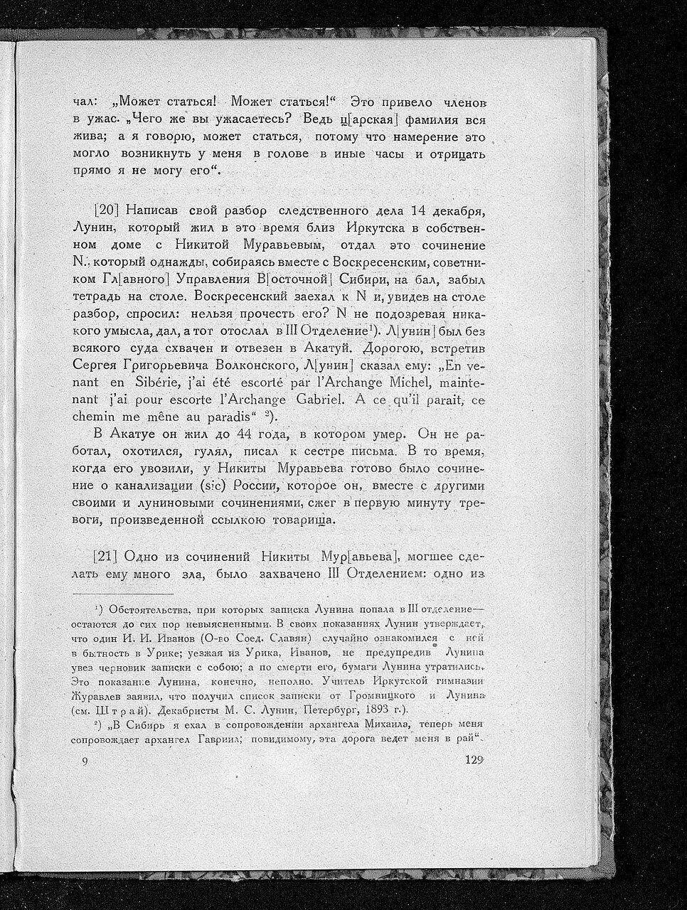 https://img-fotki.yandex.ru/get/875526/199368979.a2/0_21437b_11bb48f9_XXXL.jpg
