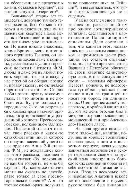 https://img-fotki.yandex.ru/get/875526/199368979.a3/0_2143c3_8a453f5f_XXXL.jpg