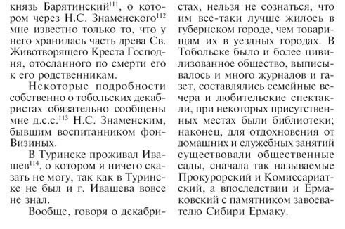 https://img-fotki.yandex.ru/get/875526/199368979.a3/0_2143c8_4f178b2b_XXXL.jpg