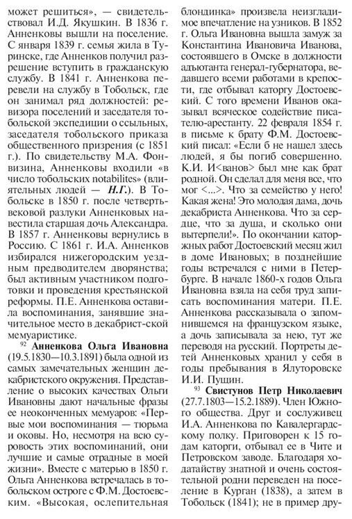 https://img-fotki.yandex.ru/get/875526/199368979.a4/0_2143df_e4d6a216_XXXL.jpg