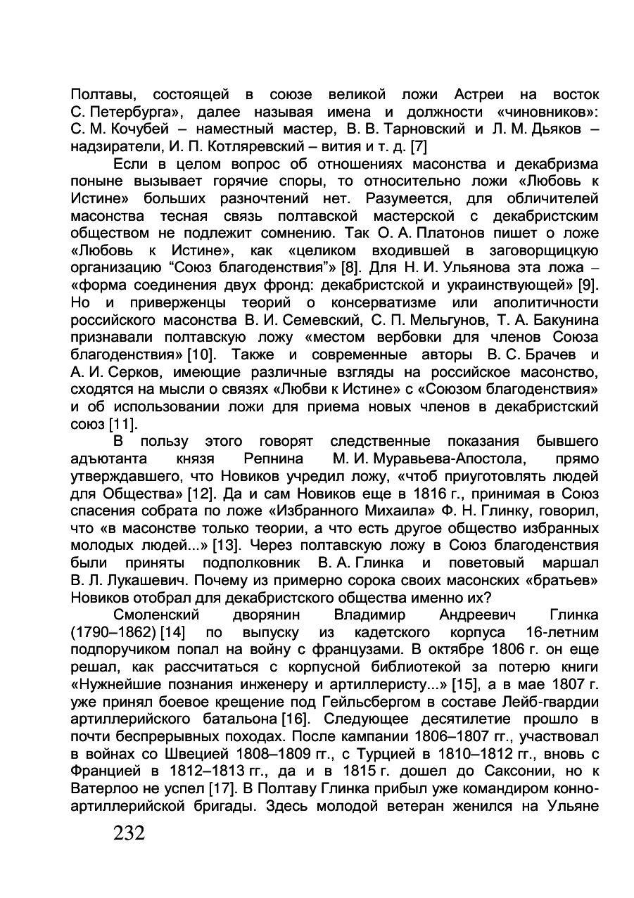 https://img-fotki.yandex.ru/get/875526/199368979.a4/0_2143e8_987e4006_XXXL.png