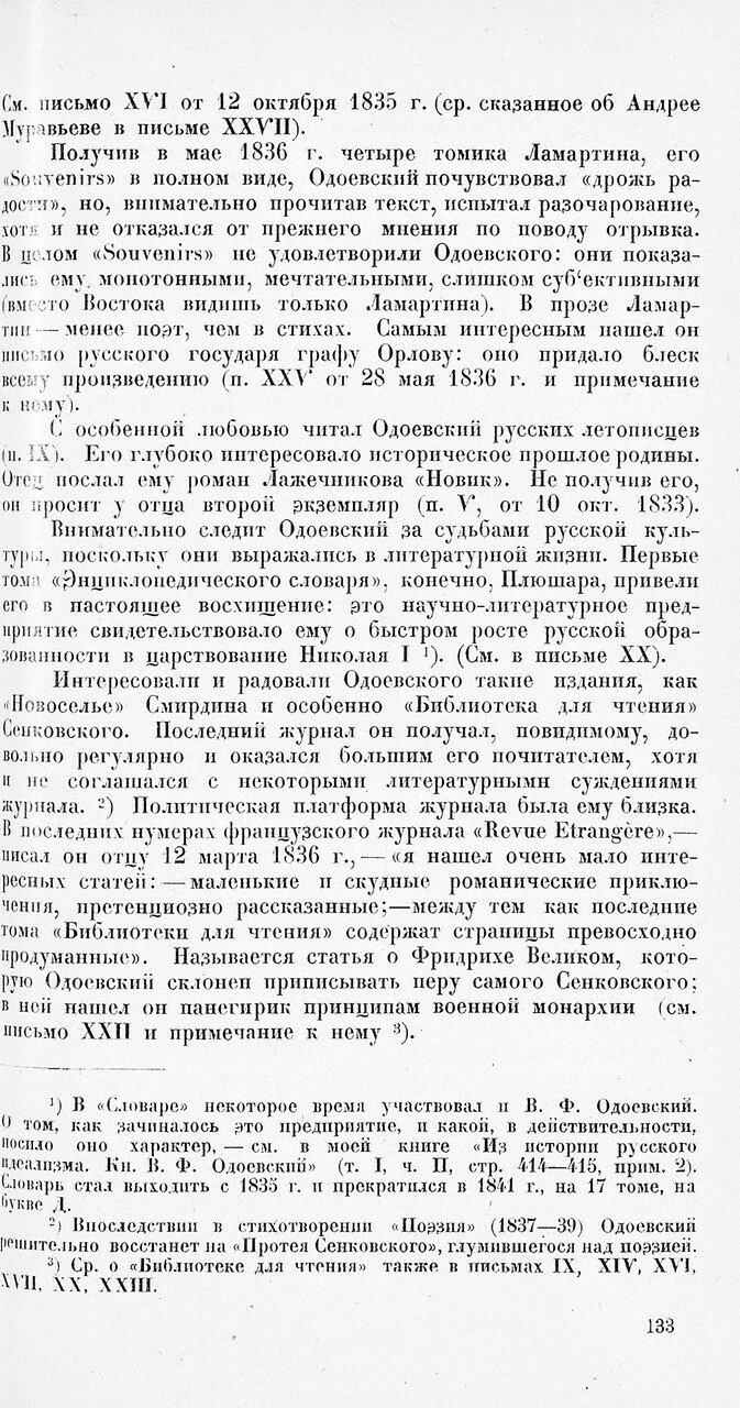 https://img-fotki.yandex.ru/get/875526/199368979.c7/0_219c60_36f32a5f_XXXL.jpg