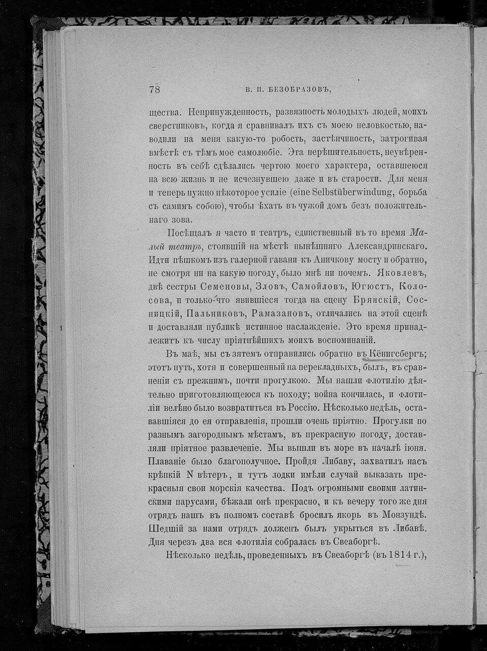 https://img-fotki.yandex.ru/get/875526/199368979.d4/0_21dded_c033cb26_XXXL.jpg