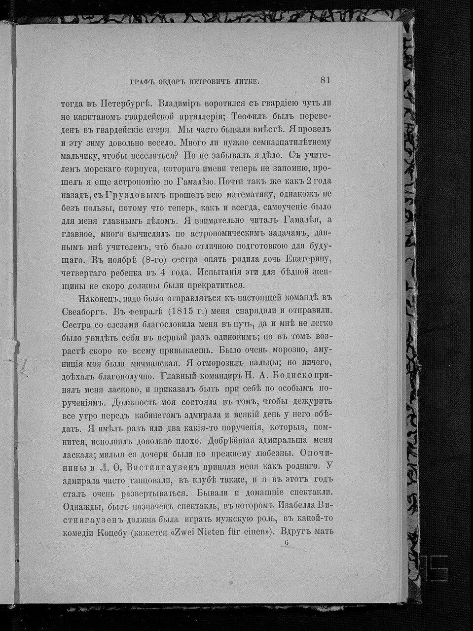 https://img-fotki.yandex.ru/get/875526/199368979.d4/0_21ddf1_b7efd0c1_XXXL.jpg