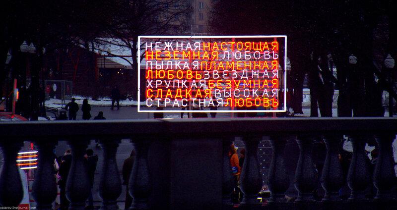 Парк Горького и Нескучный сад в Москве