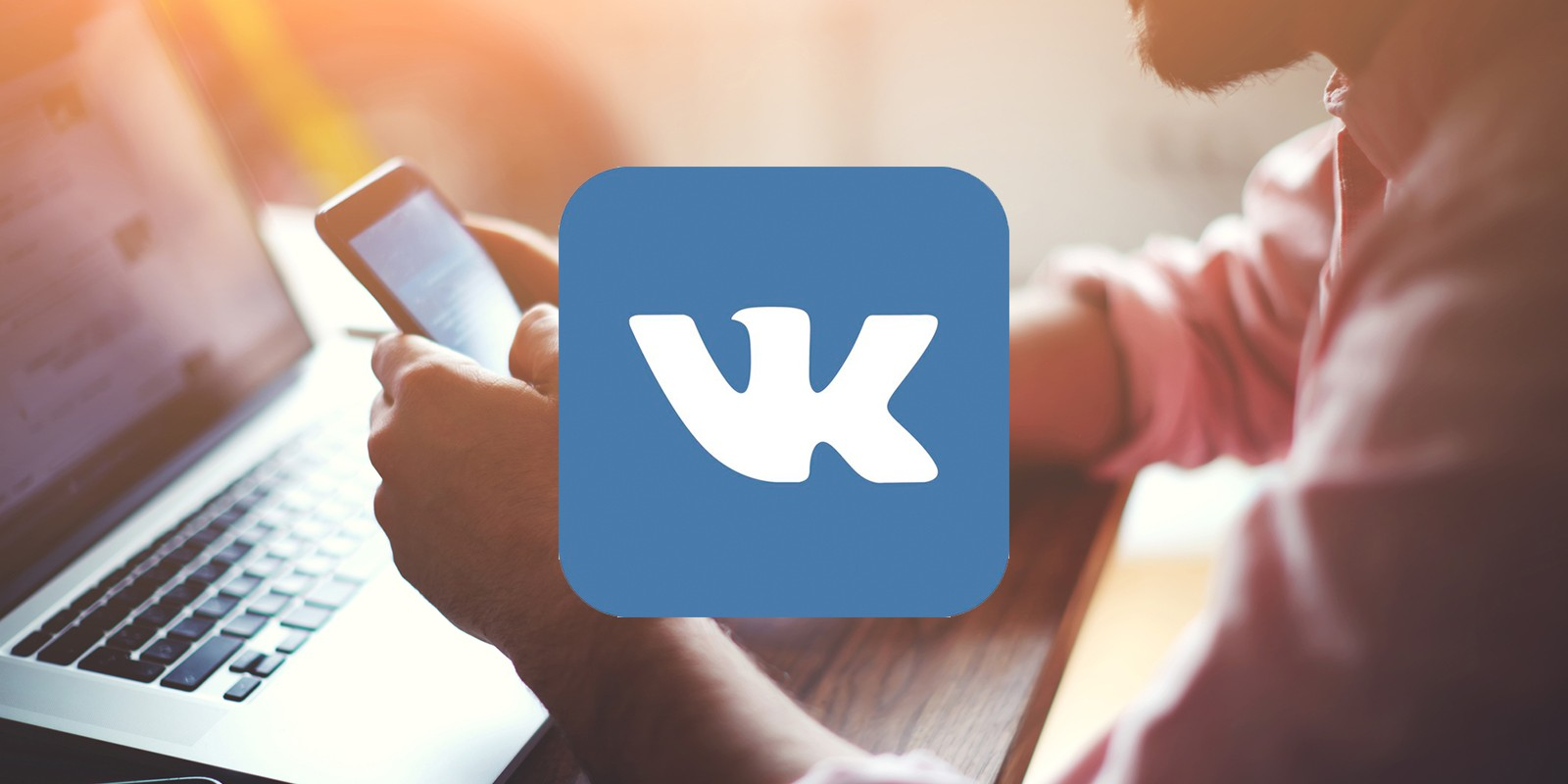 «ВКонтакте» теперь можно ответить историей наисторию