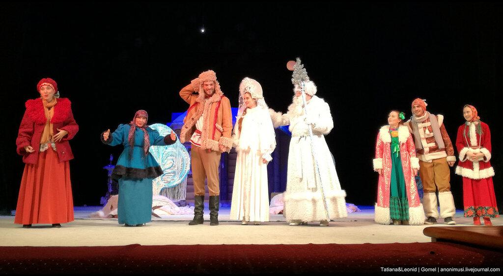 Сказка Морозко. Гомельский драмтеатр