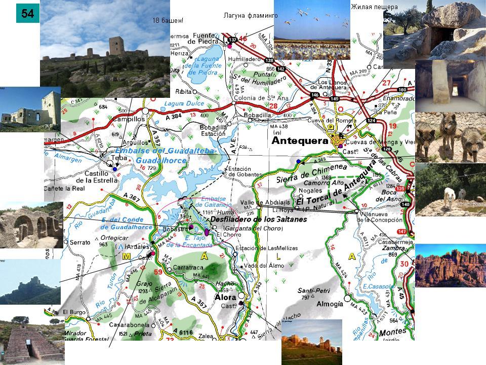 Отзыв о поездке по Андалусии 21-28.10.2017