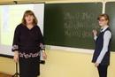 Предметная неделя методического объединения учителей естественно-математического цикла