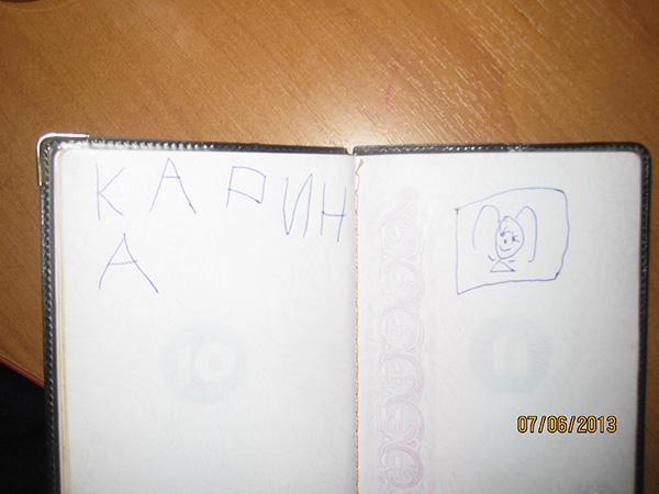 Ребенок поможет вписать себя в паспорт.