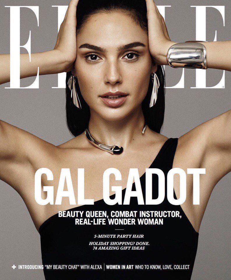 Галь Гадот в Elle (6 фото)