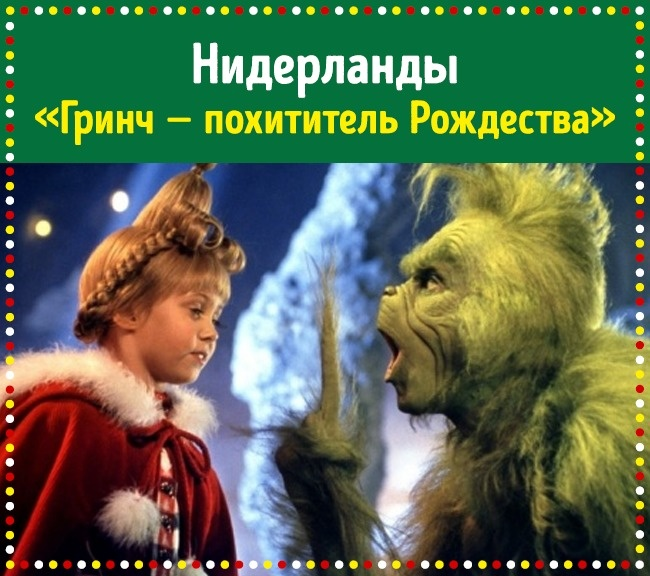 В городе Ктограде жил зеленый волосатый человечек по имени Гринч. Никто его не любил, он обиделся и
