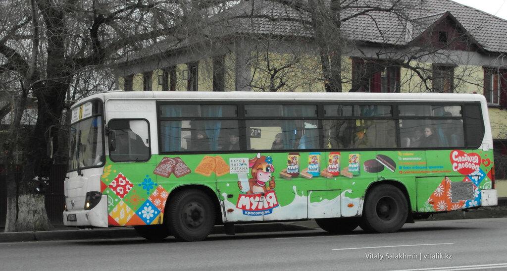 Daewoo BS 090