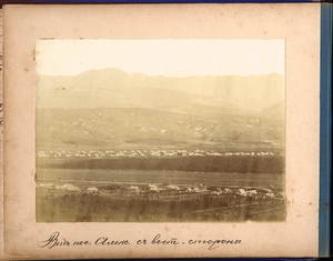 Вид поста Александровский с восточной стороны