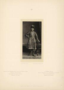 Адьютант Его Императорского Высочества Великого Князя Николая Михайловича Александр Николаевич Безак