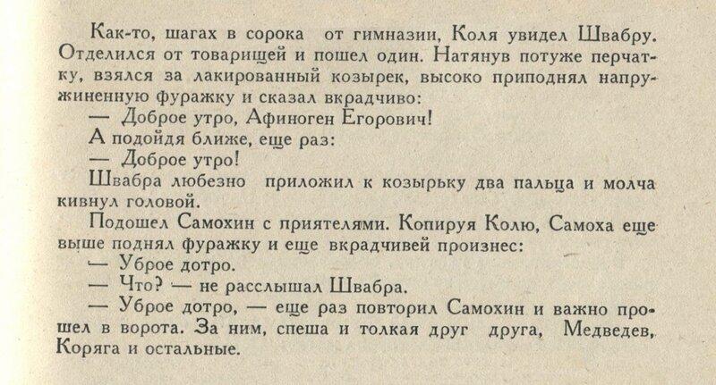 Яковлев_уброе дотро.jpg