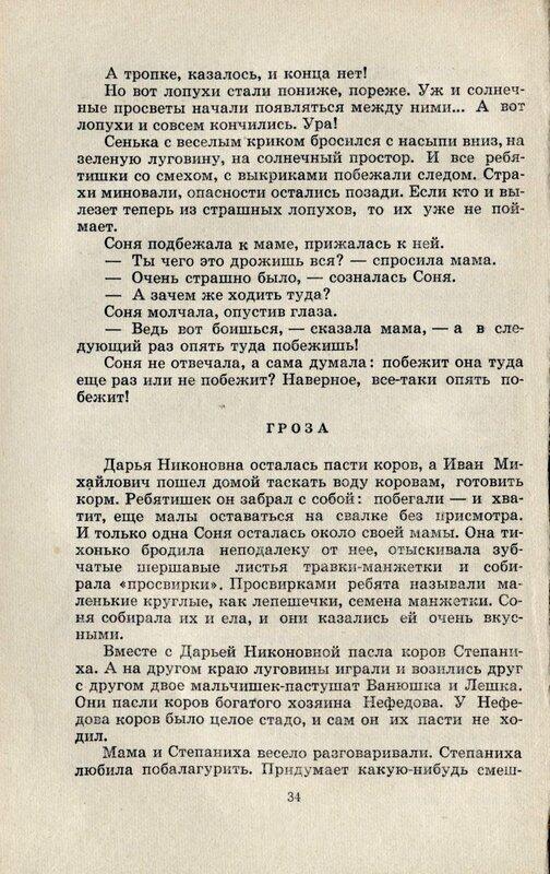 Воронкова_004.jpg